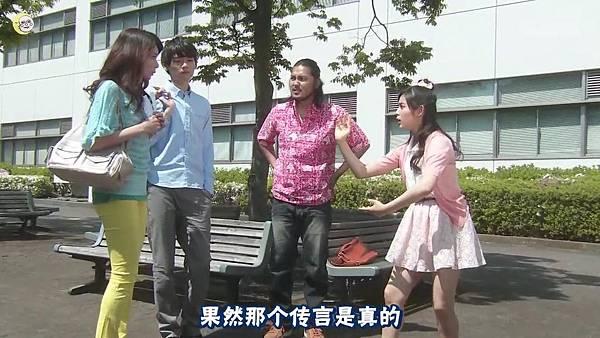 2013 イタズラなKiss~Love in TOKYO~EP08[21-14-02]