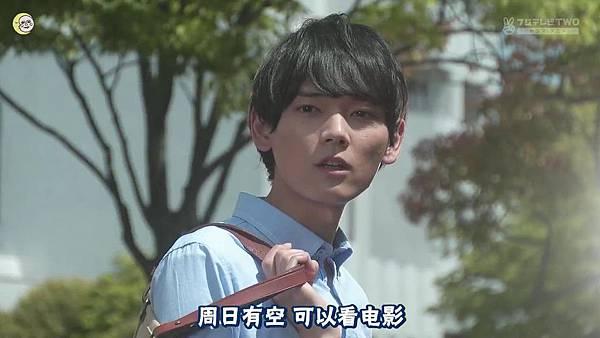 2013 イタズラなKiss~Love in TOKYO~EP08[21-15-07]