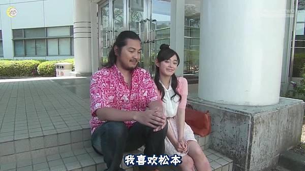 2013 イタズラなKiss~Love in TOKYO~EP08[21-17-40]