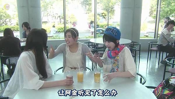 2013 イタズラなKiss~Love in TOKYO~EP08[21-18-49]