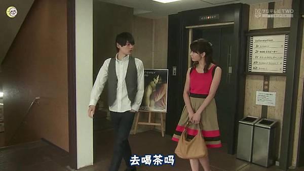 2013 イタズラなKiss~Love in TOKYO~EP08[21-31-36]