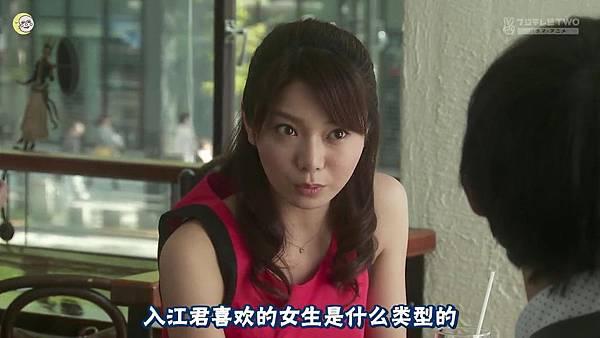 2013 イタズラなKiss~Love in TOKYO~EP08[21-32-32]
