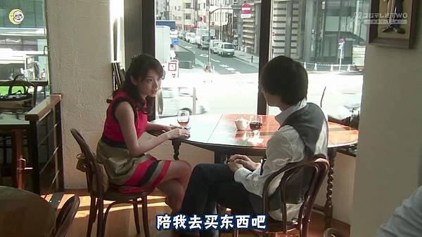 2013 イタズラなKiss~Love in TOKYO~EP08[21-34-29]