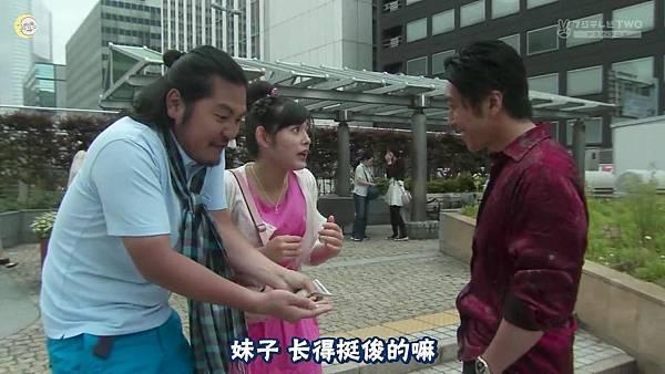 2013 イタズラなKiss~Love in TOKYO~EP08[21-39-36]