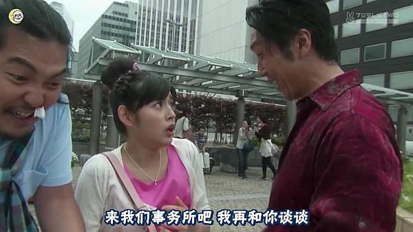 2013 イタズラなKiss~Love in TOKYO~EP08[21-39-44]