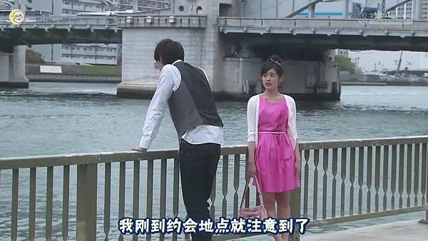 2013 イタズラなKiss~Love in TOKYO~EP08[21-45-29]