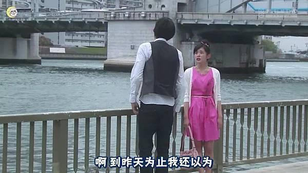2013 イタズラなKiss~Love in TOKYO~EP08[21-45-45]