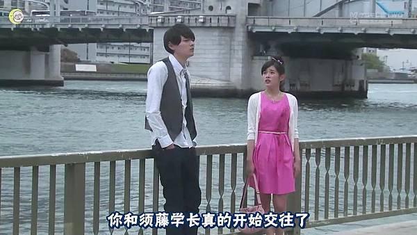 2013 イタズラなKiss~Love in TOKYO~EP08[21-45-59]