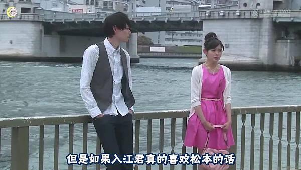 2013 イタズラなKiss~Love in TOKYO~EP08[21-46-55]