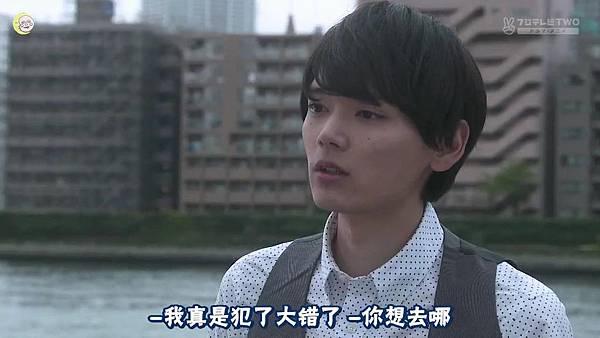 2013 イタズラなKiss~Love in TOKYO~EP08[21-47-06]