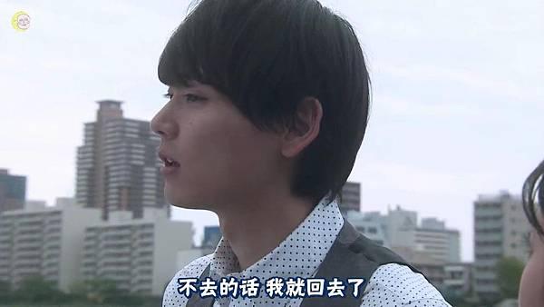 2013 イタズラなKiss~Love in TOKYO~EP08[21-47-47]