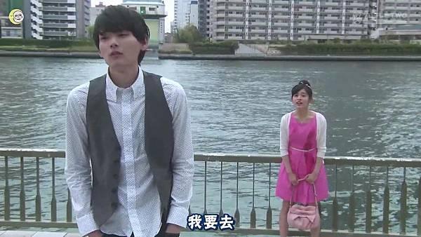 2013 イタズラなKiss~Love in TOKYO~EP08[21-48-07]