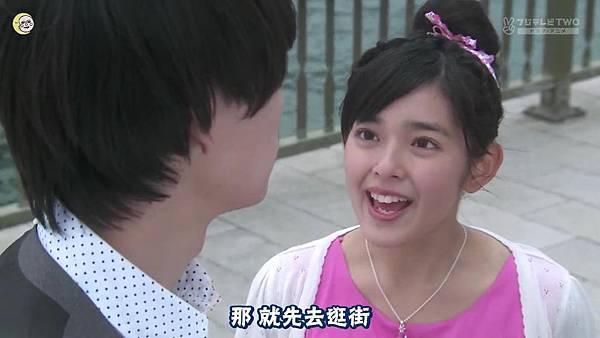 2013 イタズラなKiss~Love in TOKYO~EP08[21-49-03]