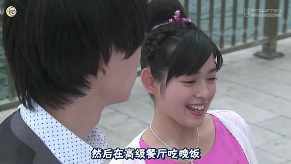 2013 イタズラなKiss~Love in TOKYO~EP08[21-49-15]