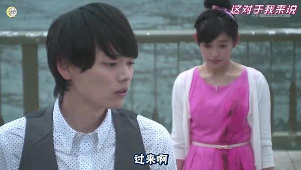 2013 イタズラなKiss~Love in TOKYO~EP08[21-49-38]