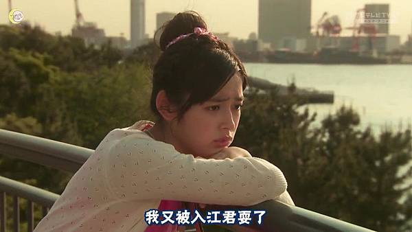 2013 イタズラなKiss~Love in TOKYO~EP08[21-51-01]