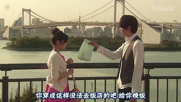 2013 イタズラなKiss~Love in TOKYO~EP08[21-51-26]