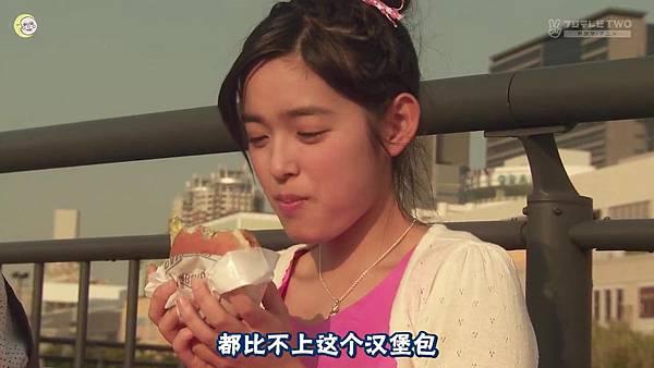 2013 イタズラなKiss~Love in TOKYO~EP08[21-52-16]