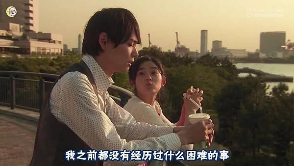 2013 イタズラなKiss~Love in TOKYO~EP08[21-53-24]