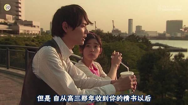 2013 イタズラなKiss~Love in TOKYO~EP08[21-53-38]