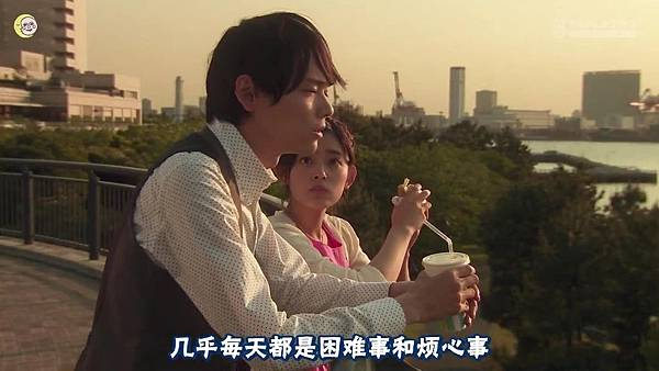 2013 イタズラなKiss~Love in TOKYO~EP08[21-54-21]