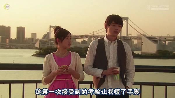 2013 イタズラなKiss~Love in TOKYO~EP08[21-54-49]