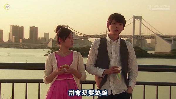 2013 イタズラなKiss~Love in TOKYO~EP08[21-54-56]