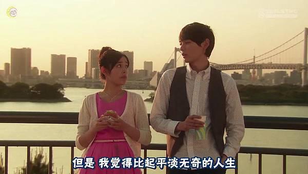 2013 イタズラなKiss~Love in TOKYO~EP08[21-55-11]