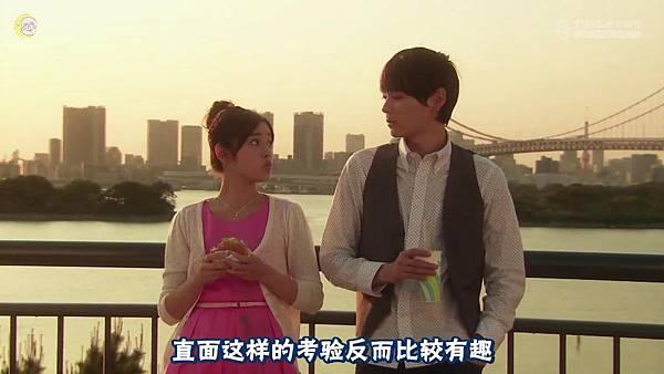 2013 イタズラなKiss~Love in TOKYO~EP08[21-55-41]