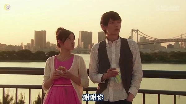 2013 イタズラなKiss~Love in TOKYO~EP08[21-56-07]