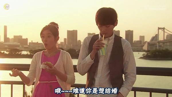 2013 イタズラなKiss~Love in TOKYO~EP08[21-57-07]