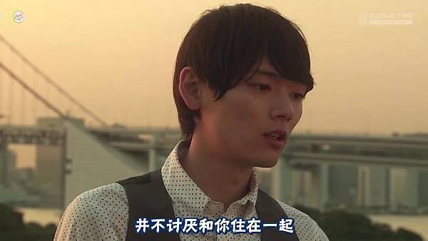 2013 イタズラなKiss~Love in TOKYO~EP08[21-58-09]