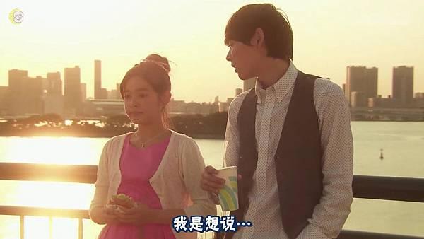 2013 イタズラなKiss~Love in TOKYO~EP08[21-57-40]