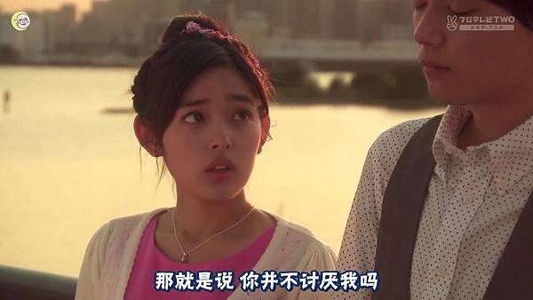 2013 イタズラなKiss~Love in TOKYO~EP08[21-58-22]