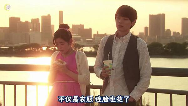 2013 イタズラなKiss~Love in TOKYO~EP08[21-59-23]