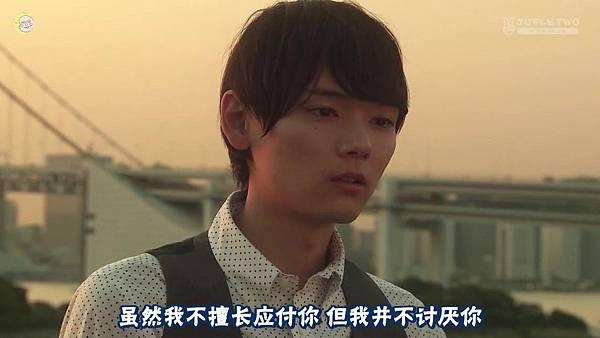 2013 イタズラなKiss~Love in TOKYO~EP08[20-03-49]