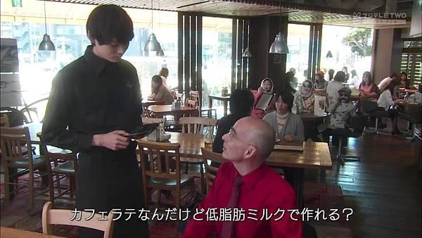 2013 イタズラなKiss~Love in TOKYO~EP09 無字版[22-19-53]