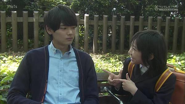 2013 イタズラなKiss~Love in TOKYO~EP09 無字版[22-36-31]