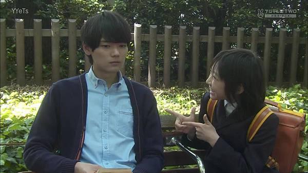 2013 イタズラなKiss~Love in TOKYO~EP09 無字版[22-36-26]