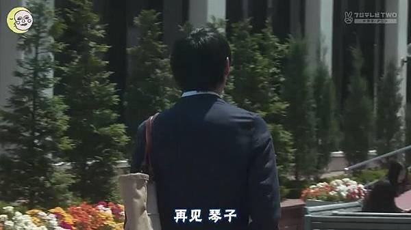 2013 イタズラなKiss~Love in TOKYO~EP09[00-05-00]