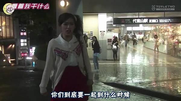 2013 イタズラなKiss~Love in TOKYO~EP09[01-18-03]
