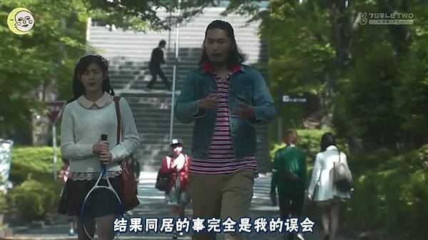 2013 イタズラなKiss~Love in TOKYO~EP09[00-07-20]