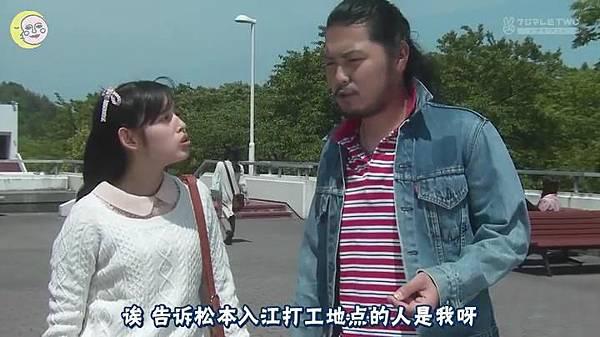 2013 イタズラなKiss~Love in TOKYO~EP09[00-06-02]