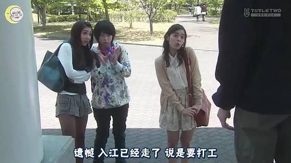 2013 イタズラなKiss~Love in TOKYO~EP09[23-29-55]