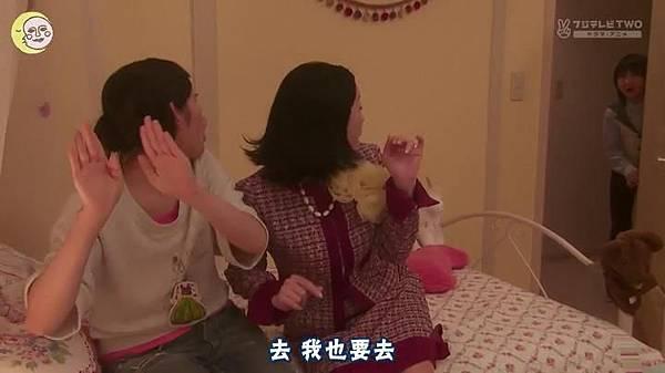 2013 イタズラなKiss~Love in TOKYO~EP09[23-33-00]