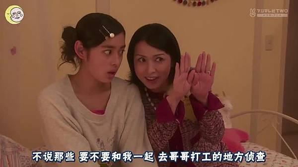 2013 イタズラなKiss~Love in TOKYO~EP09[23-32-39]