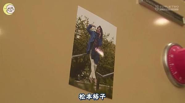 2013 イタズラなKiss~Love in TOKYO~EP09[23-37-19]