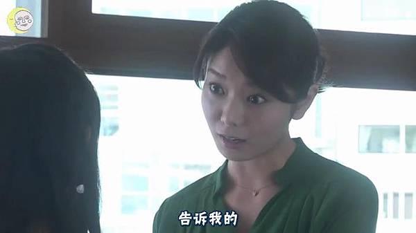 2013 イタズラなKiss~Love in TOKYO~EP09[23-36-50]