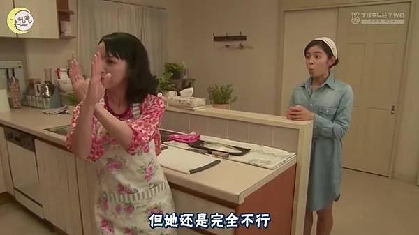 2013 イタズラなKiss~Love in TOKYO~EP09[23-38-06]