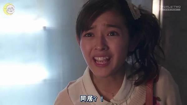 2013 イタズラなKiss~Love in TOKYO~EP09[23-42-46]